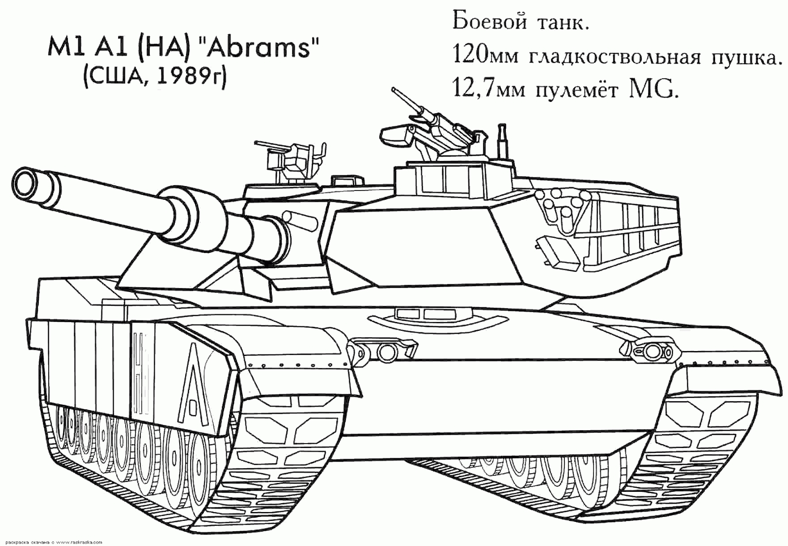 army tank coloring pages - tank coloring pages free coloring pages