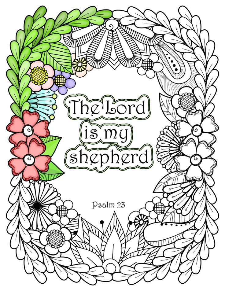 bible verse coloring pages -
