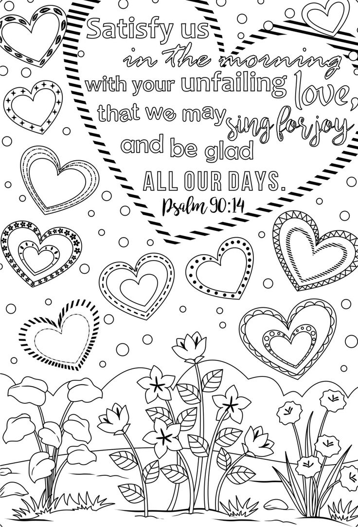 bible verse coloring pages for adults - coloring pages for adults