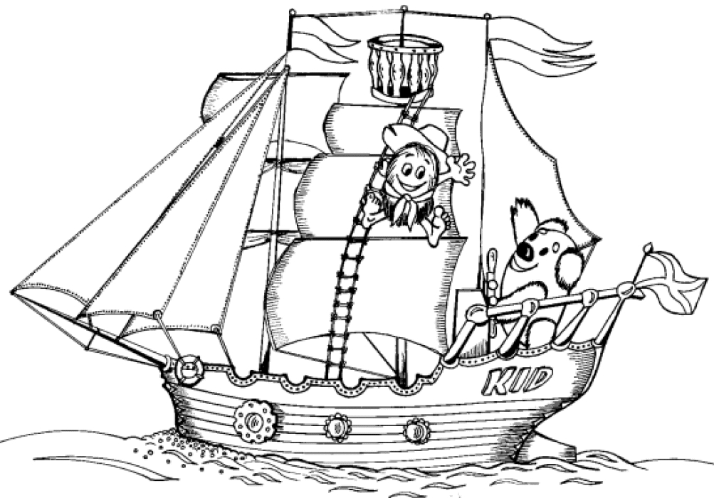 boat coloring pages - boat