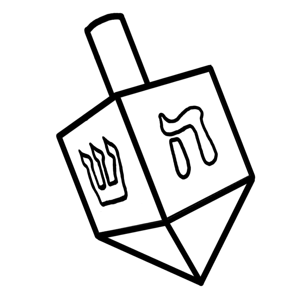 chanukah coloring pages - clip art dreidel bw hanukkah jewish holiday game