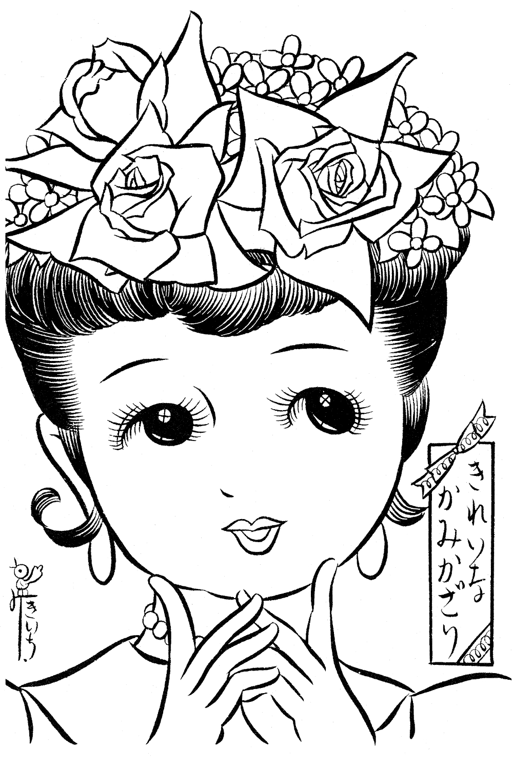 disney princess coloring pages - 1d2838f22fe1a3cab8bdfafadd7551a6