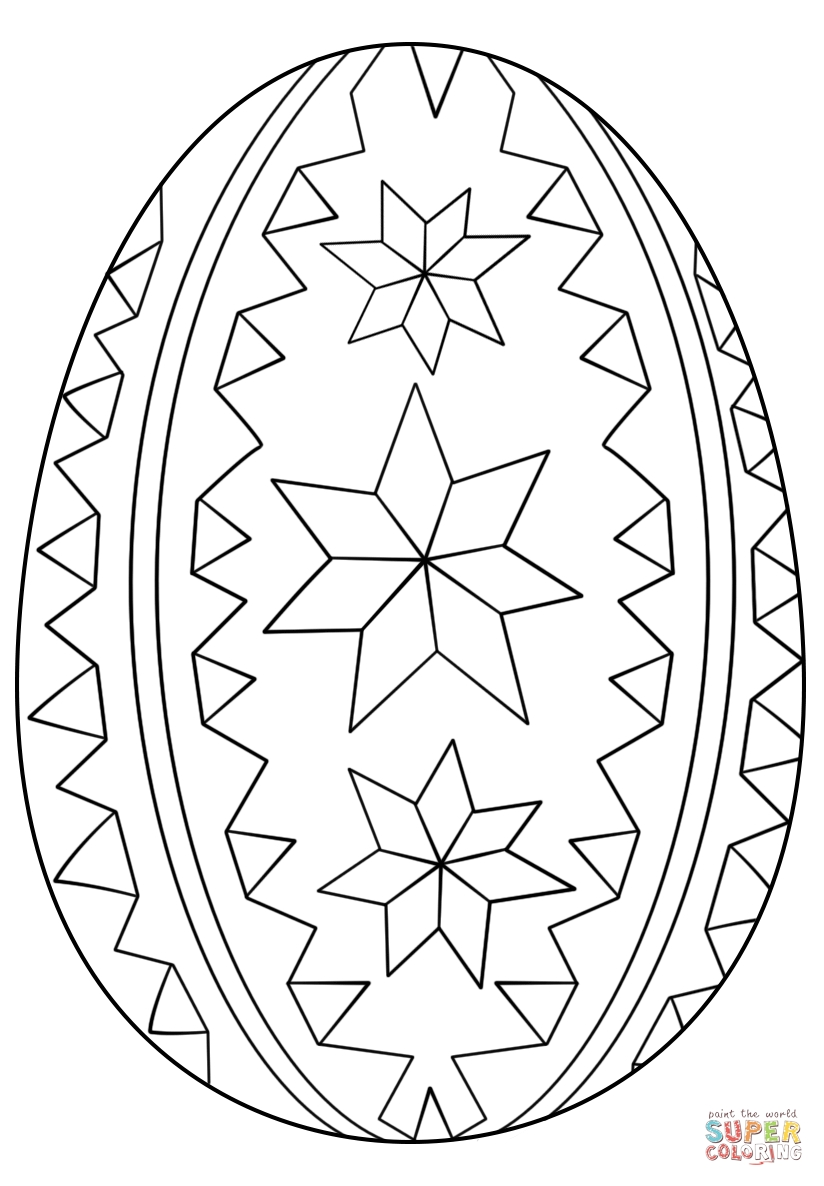 easter egg coloring pages - ornate easter egg