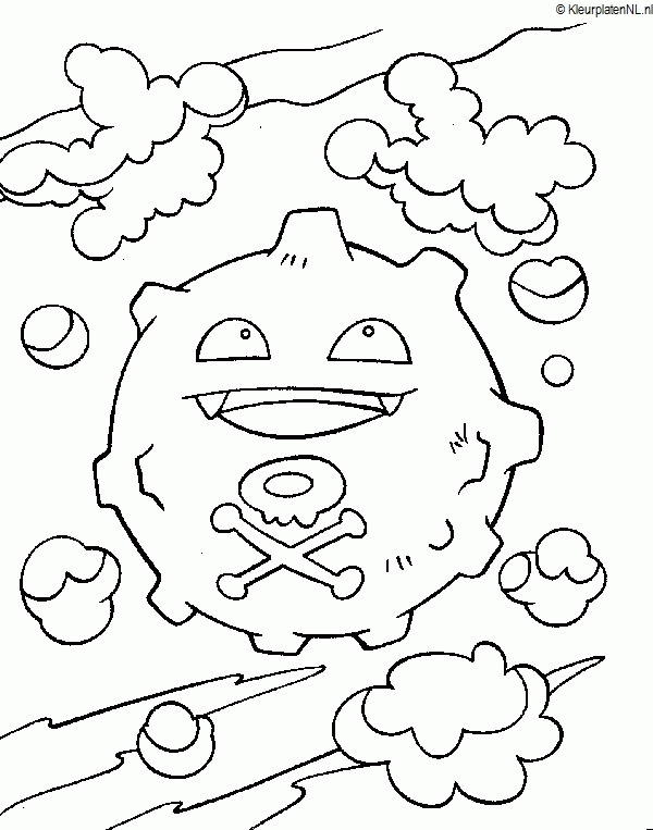 Kleurplaten Pokemon Eevee.23 Eevee Coloring Pages Selection Free Coloring Pages Part 2