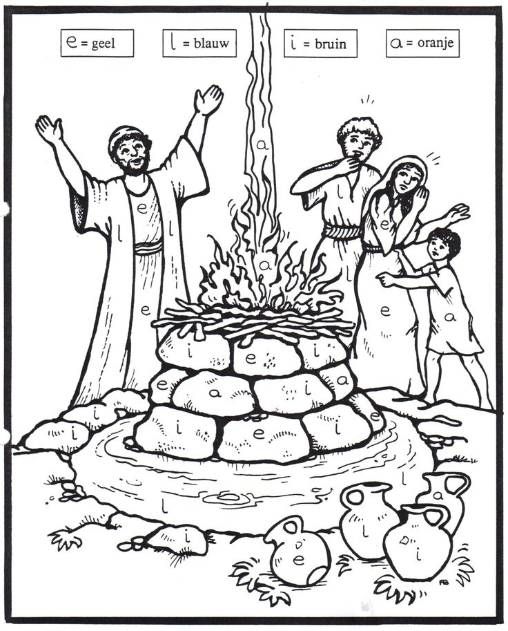 Coloring Page Elijah And The Prophets Of Baal - Worksheet & Coloring ...