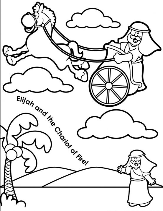 elijah coloring pages - sunday school crafts old testament
