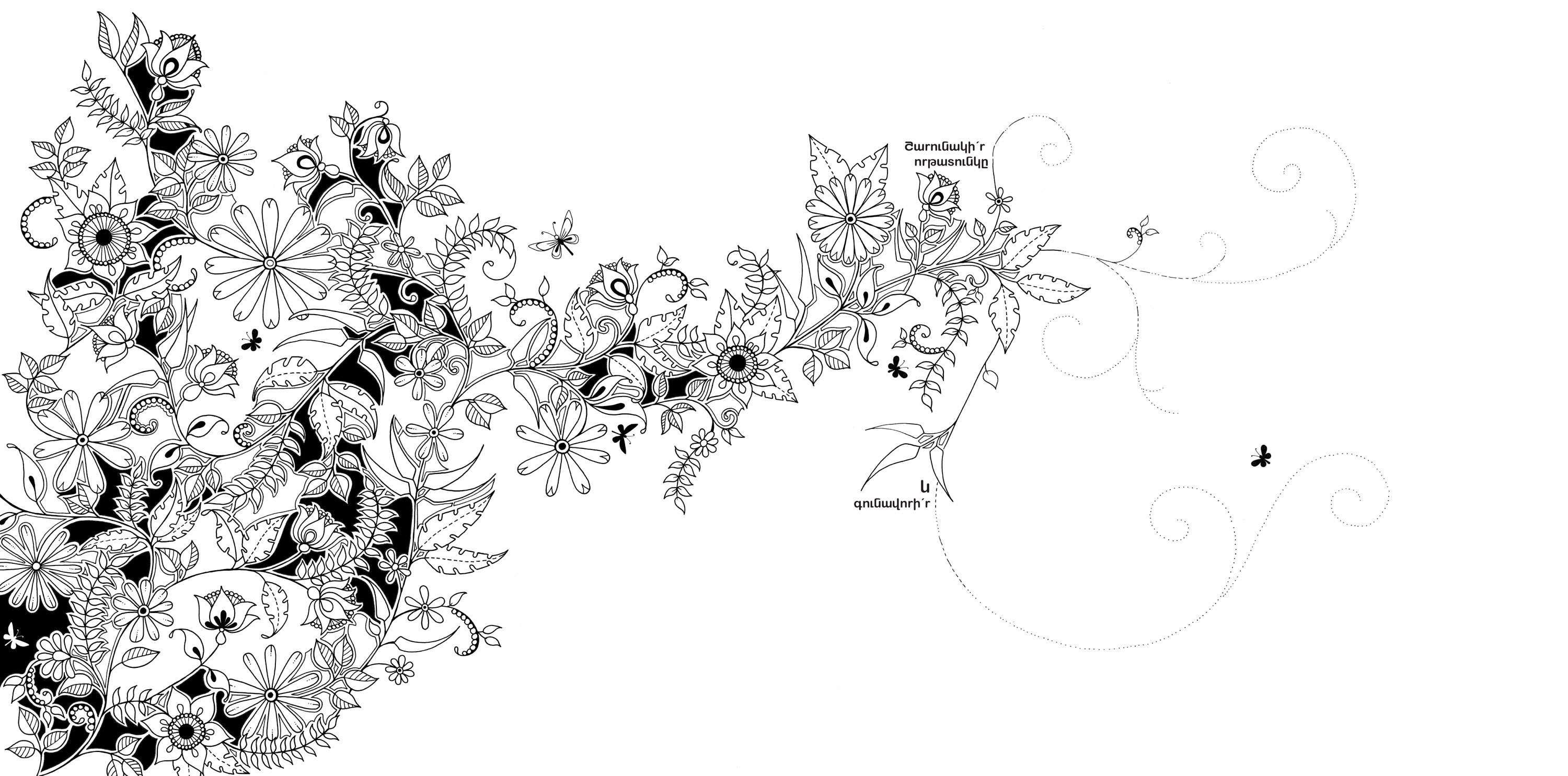 enchanted forest coloring pages - product info products id=1104