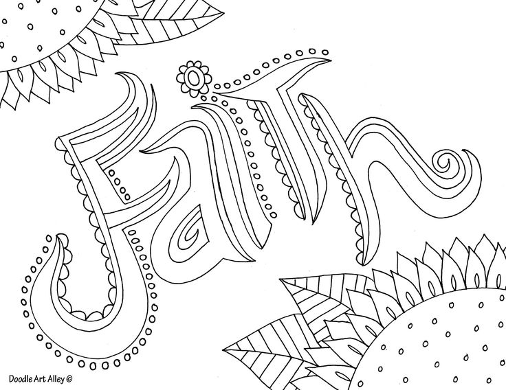 faith coloring pages - adult coloring pages