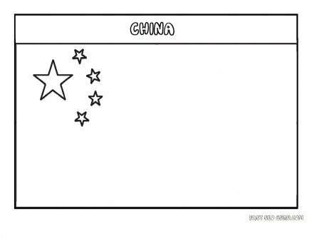 france flag coloring page - printable flag of china coloring page