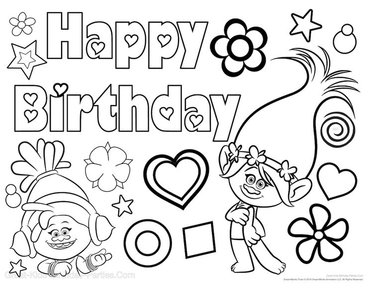 free birthday coloring pages - birthday coloring pages