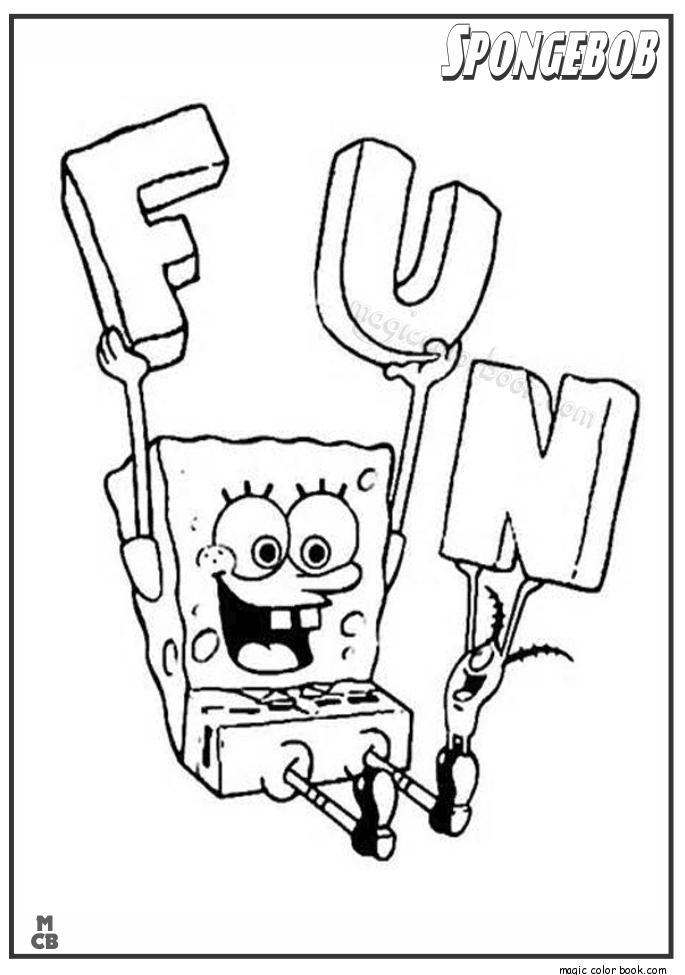 fun coloring pages - spongebob fun coloring pages