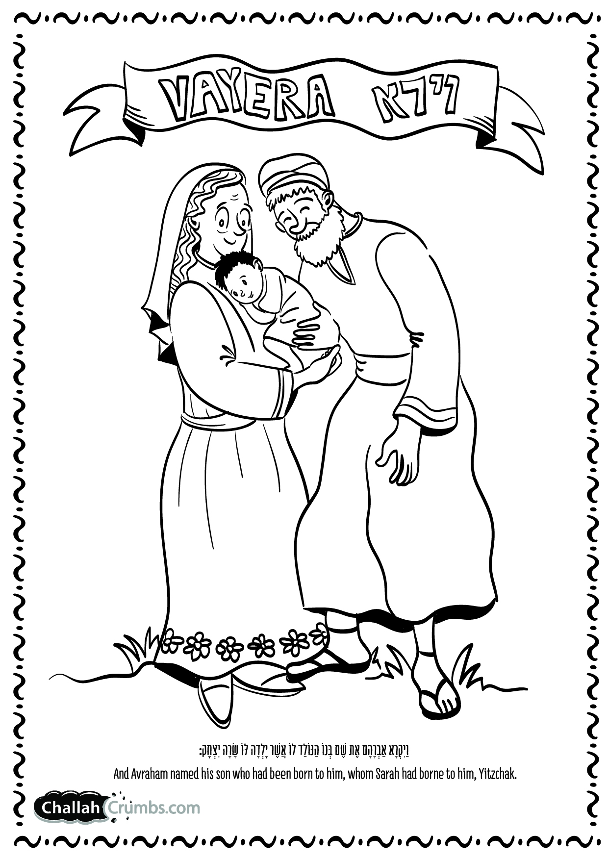 hanukkah coloring pages - coloring page parshat vayera click picture print