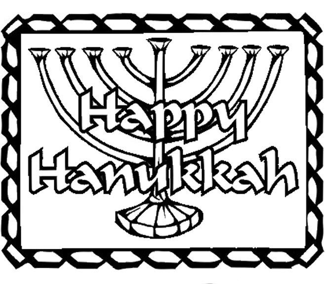 hanukkah coloring pages printable - hanukkah coloring pages