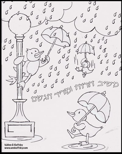 hurricane coloring pages - hurricane sandy coloring page