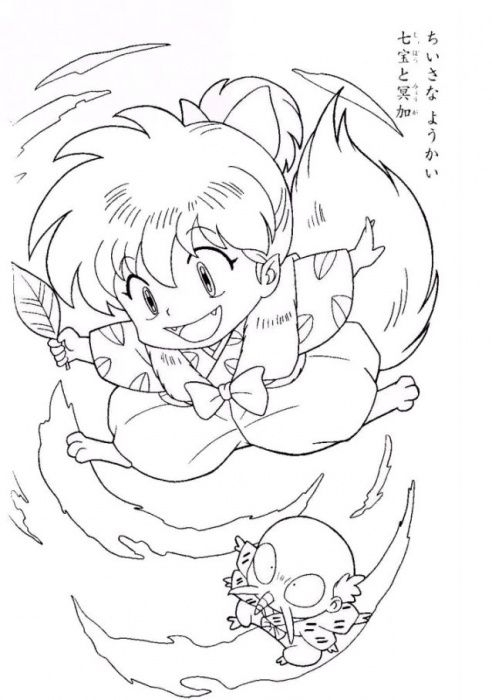 inuyasha coloring pages - inuyasha coloring