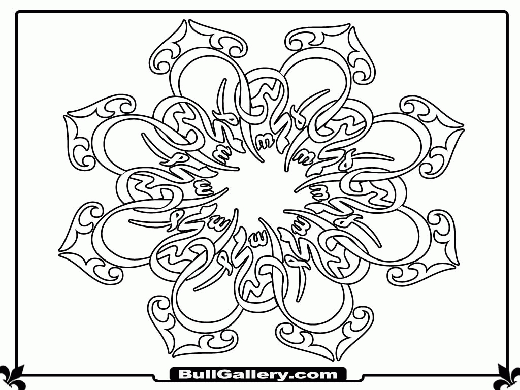 islamic coloring pages - coloring page islamic