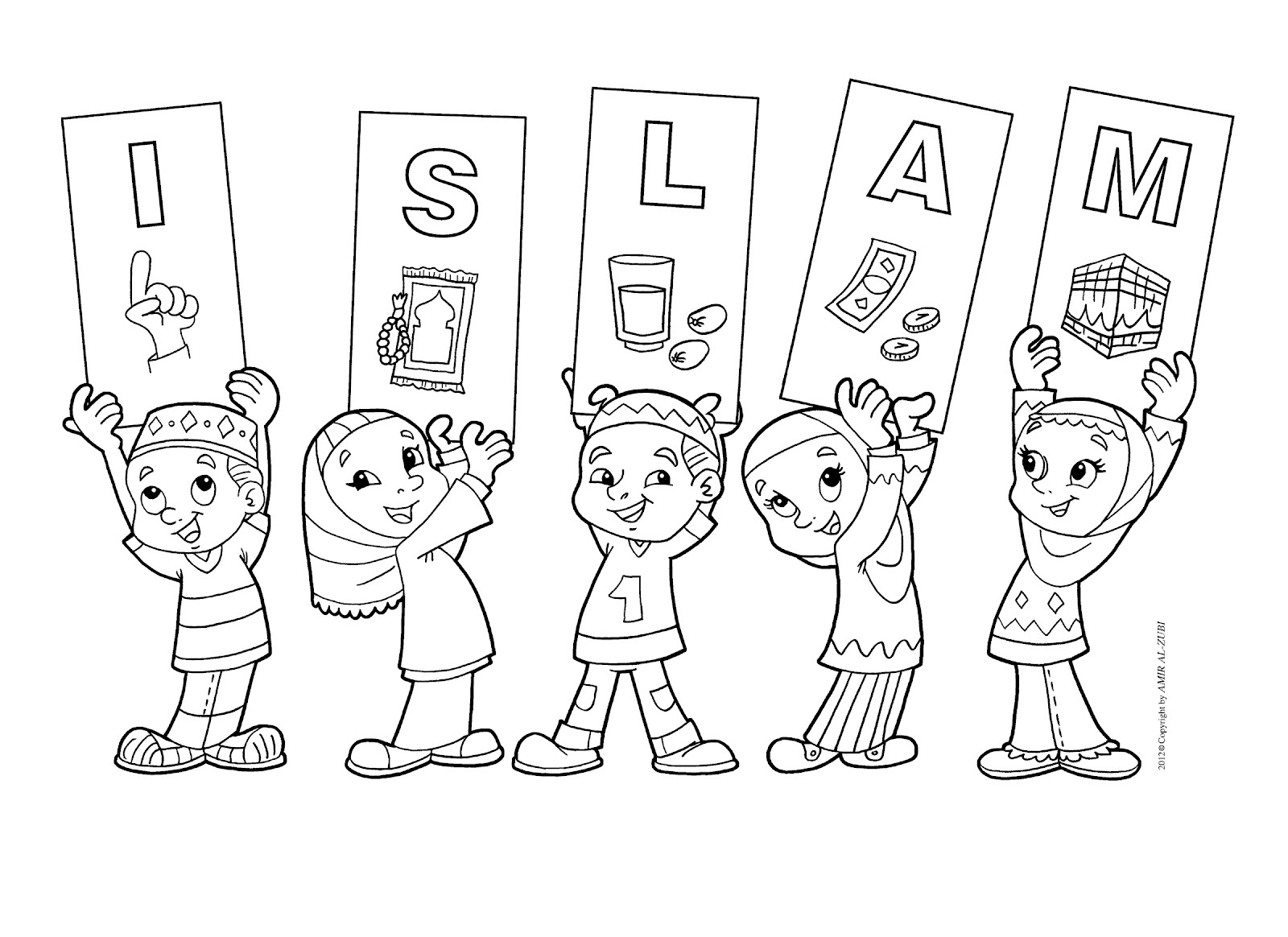 islamic coloring pages - islam coloring pages