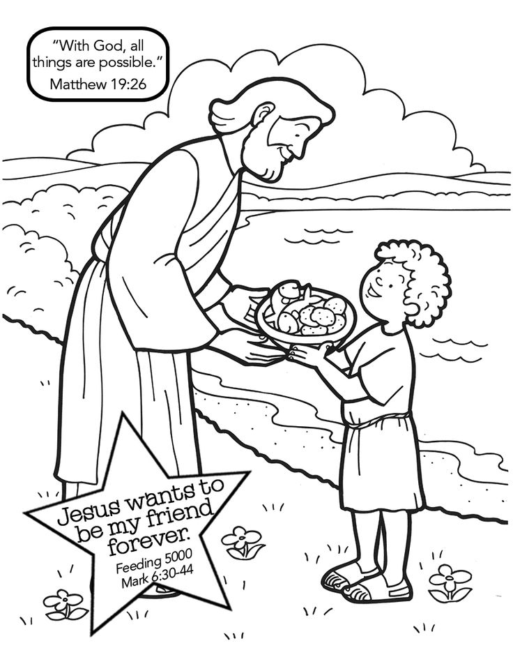 jesus feeds 5000 coloring page - jesus feeds the 5000 coloring page
