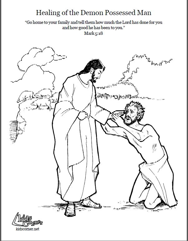 jesus heals coloring page - naaman is healed coloring page