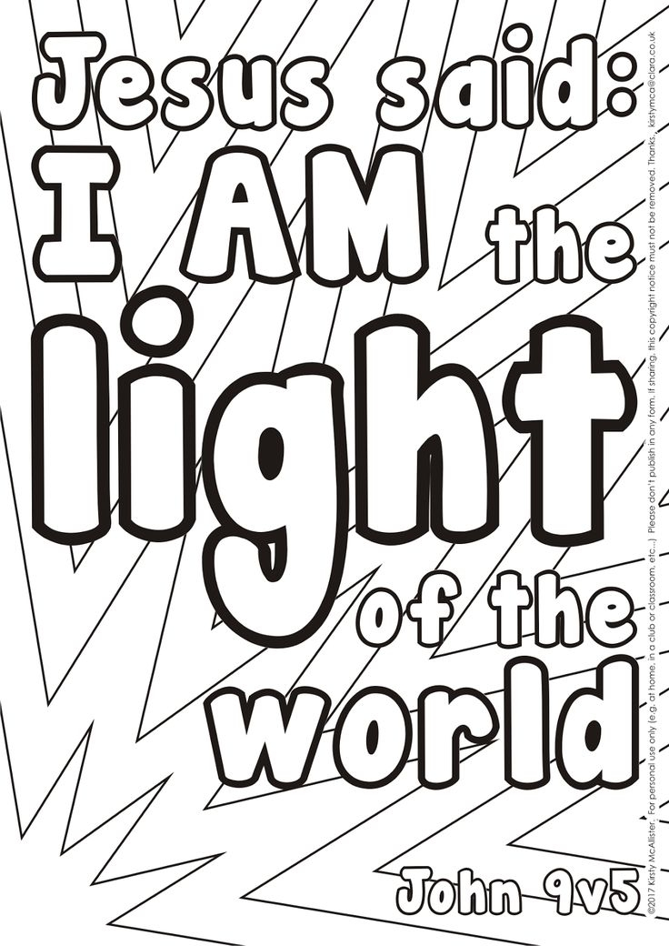 jesus is the light of the world coloring page - jesus is the light of the world coloring page sketch templates