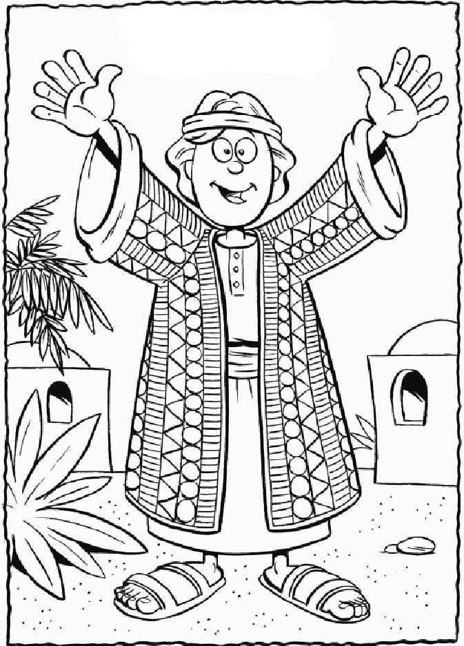 Joseph Coat Of Many Colors Coloring Page - Joseph S Coat Of Many Colors
