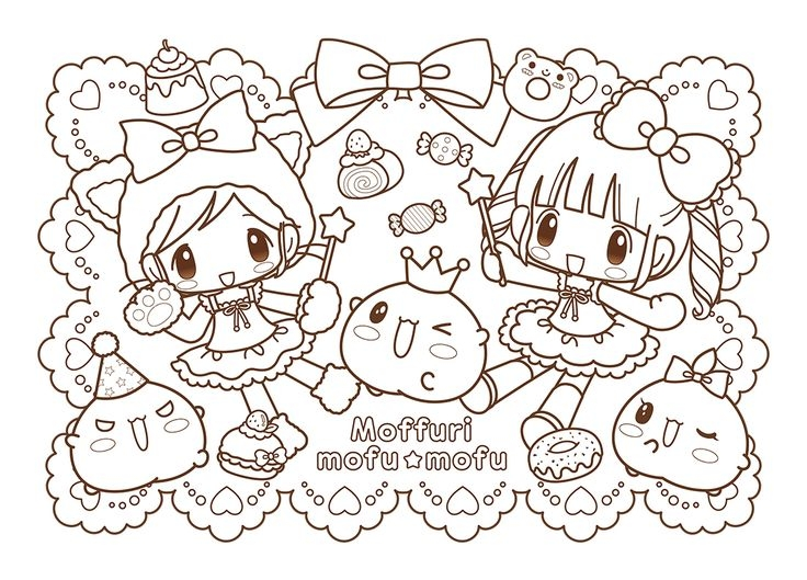 kawaii coloring pages - coloring pages