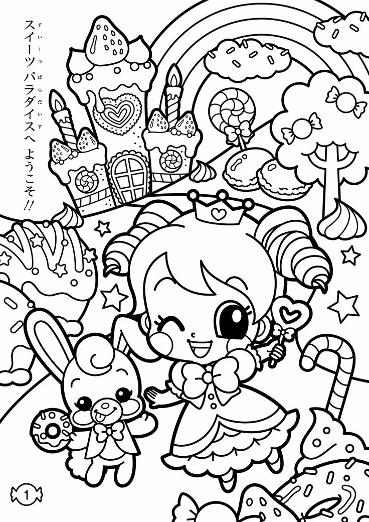kawaii coloring pages -