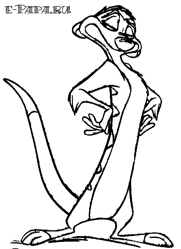 King Coloring Pages - Fargelegging Av Tegninger Timon