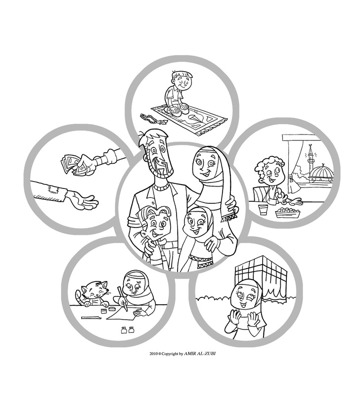 learning coloring pages - duaa islam for kids
