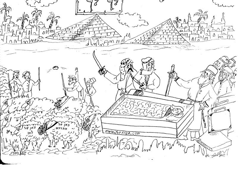 moses coloring pages - דף צביעה פרשת השבוע 1