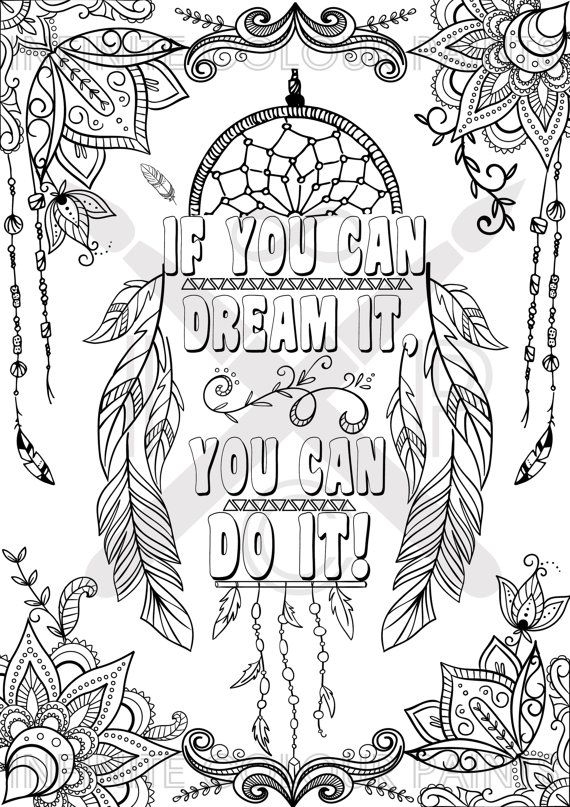motivational coloring pages -