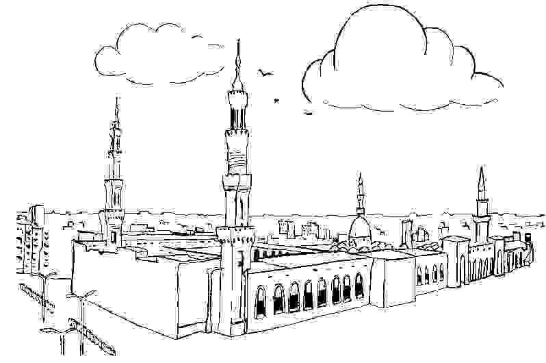 nom noms coloring pages - rub coloriage sur l islam 2