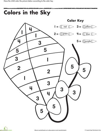 number coloring pages - worksheets color by number kite
