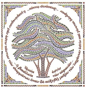pentecost coloring page - Mustard Seed Tree png