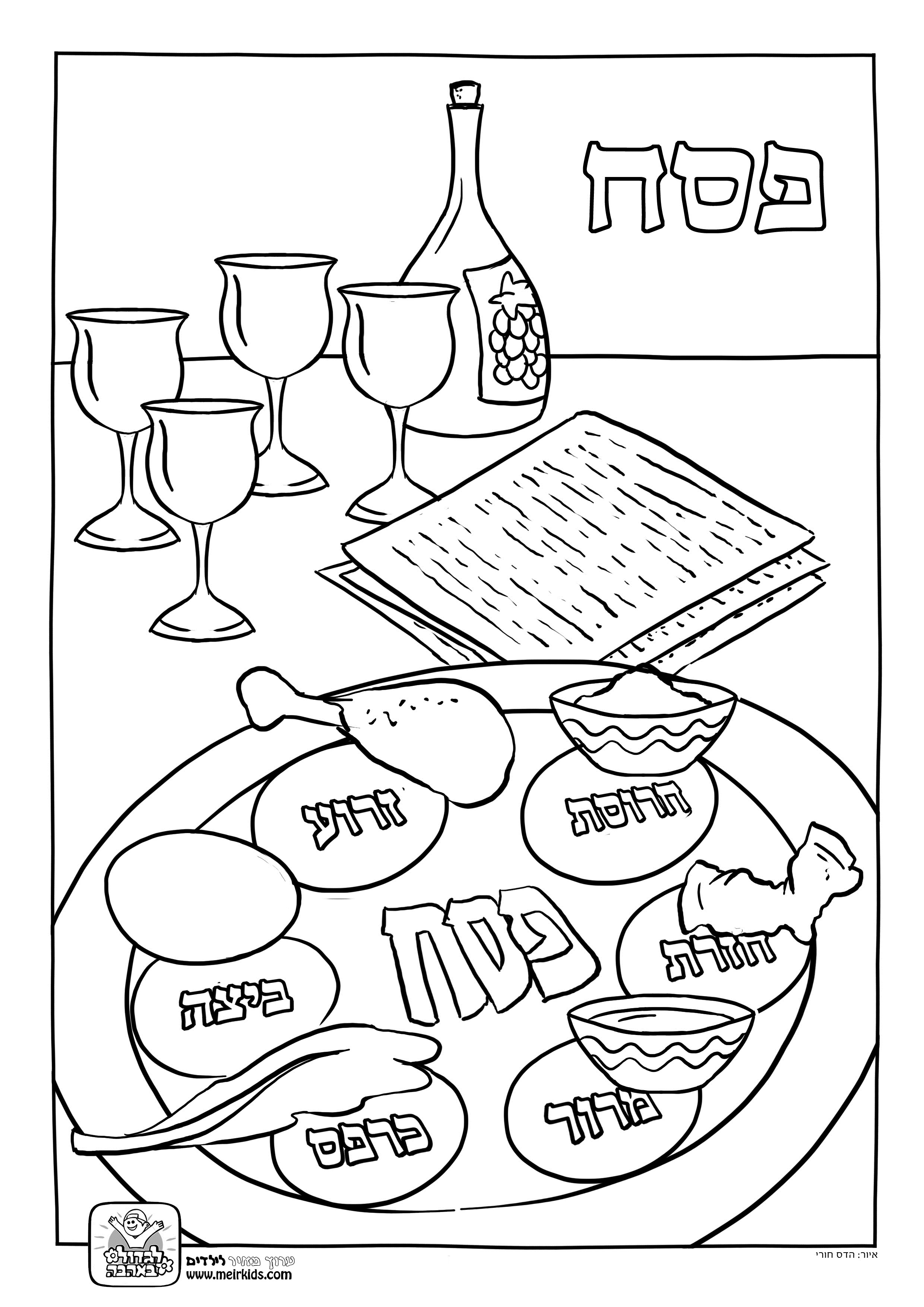 20 Pesach Coloring Pages Selection | FREE COLORING PAGES - Part 3