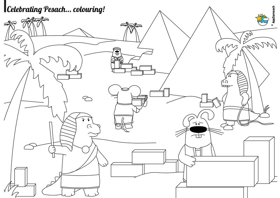 pesach coloring pages - passover coloring pages