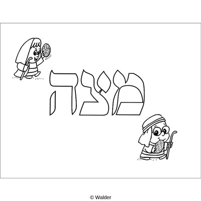 pesach coloring pages - hopes12 rl017