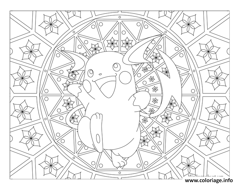 25 Pikachu Coloring Pages Pictures Free Coloring Pages