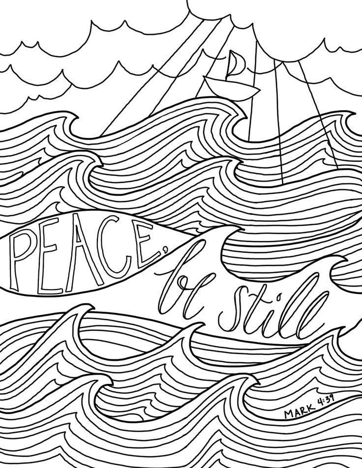 pinterest coloring pages - quote coloring pages