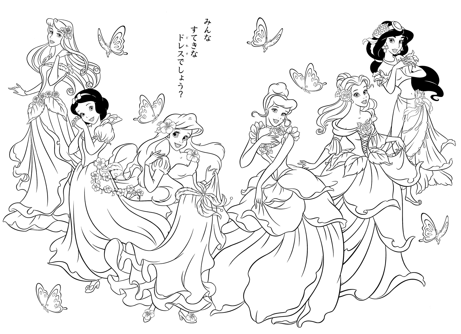 princess jasmine coloring pages - thread=