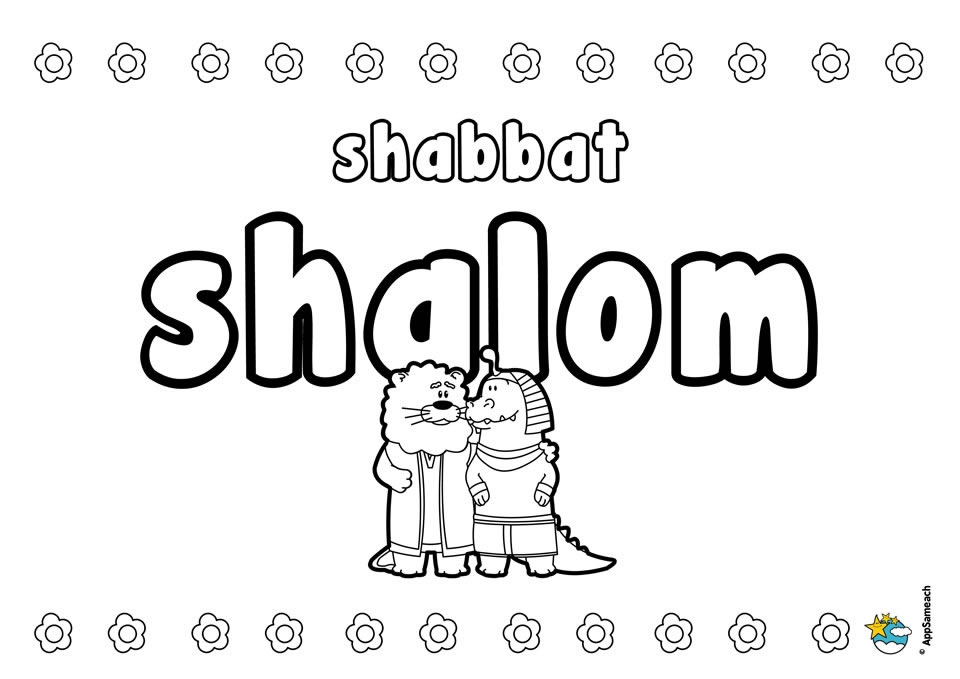 printable coloring pages for preschoolers - shabbat shalom coloring page