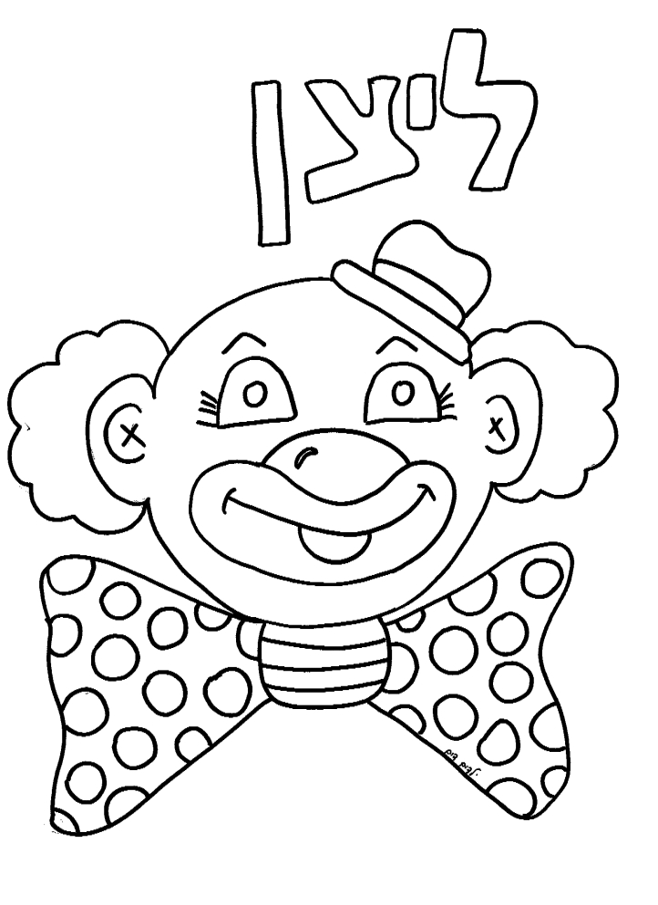 purim coloring pages - dfzviaporimm