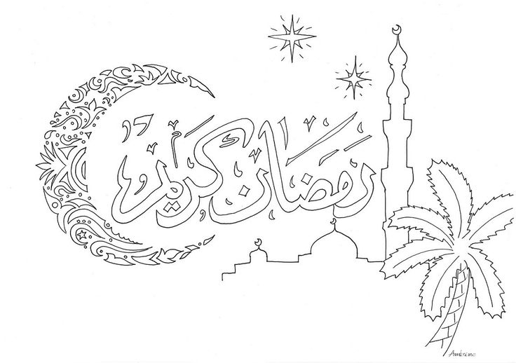 ramadan coloring pages -