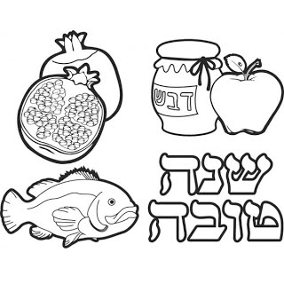 rosh hashanah coloring pages - colorpages