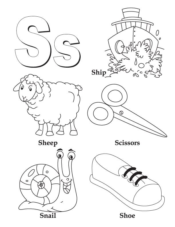 S Coloring Page - Image Detail for Coloring Page