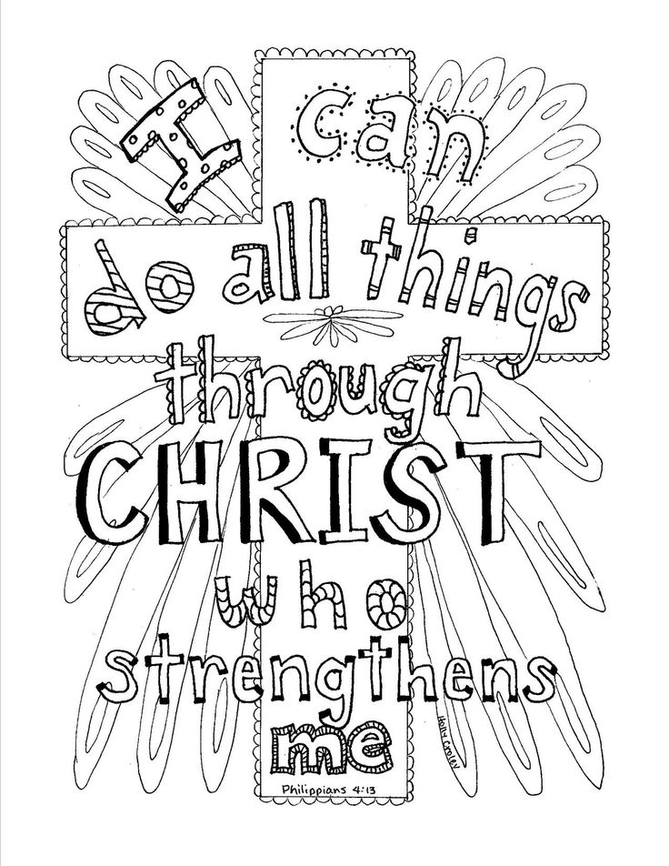 Scripture Coloring Pages - Philippians 4 13 Scripture Coloring Page