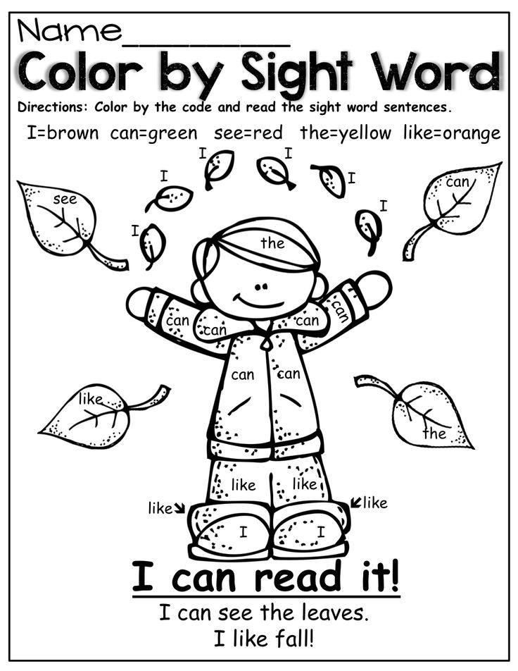 sight word coloring pages - sight word coloring page