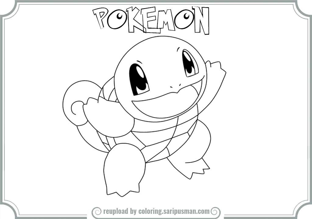 squirtle coloring page - pages coloring le pokemon images