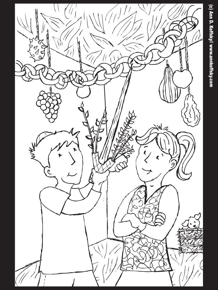 sukkot coloring pages -