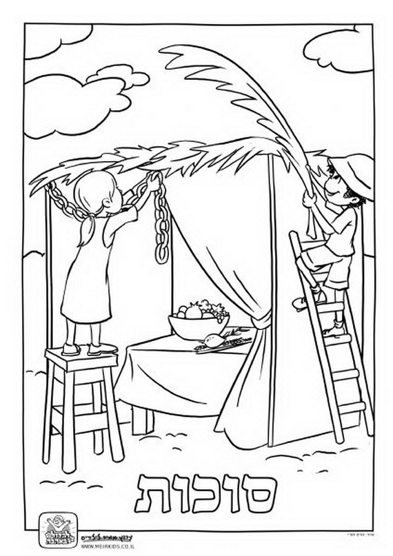 Sukkot Coloring Pages - Sukkot Coloring Pages for Kids Family Holiday Guide